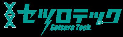 About | セツロテック - Setsuro Tech - セツロテックのディスクプリション
